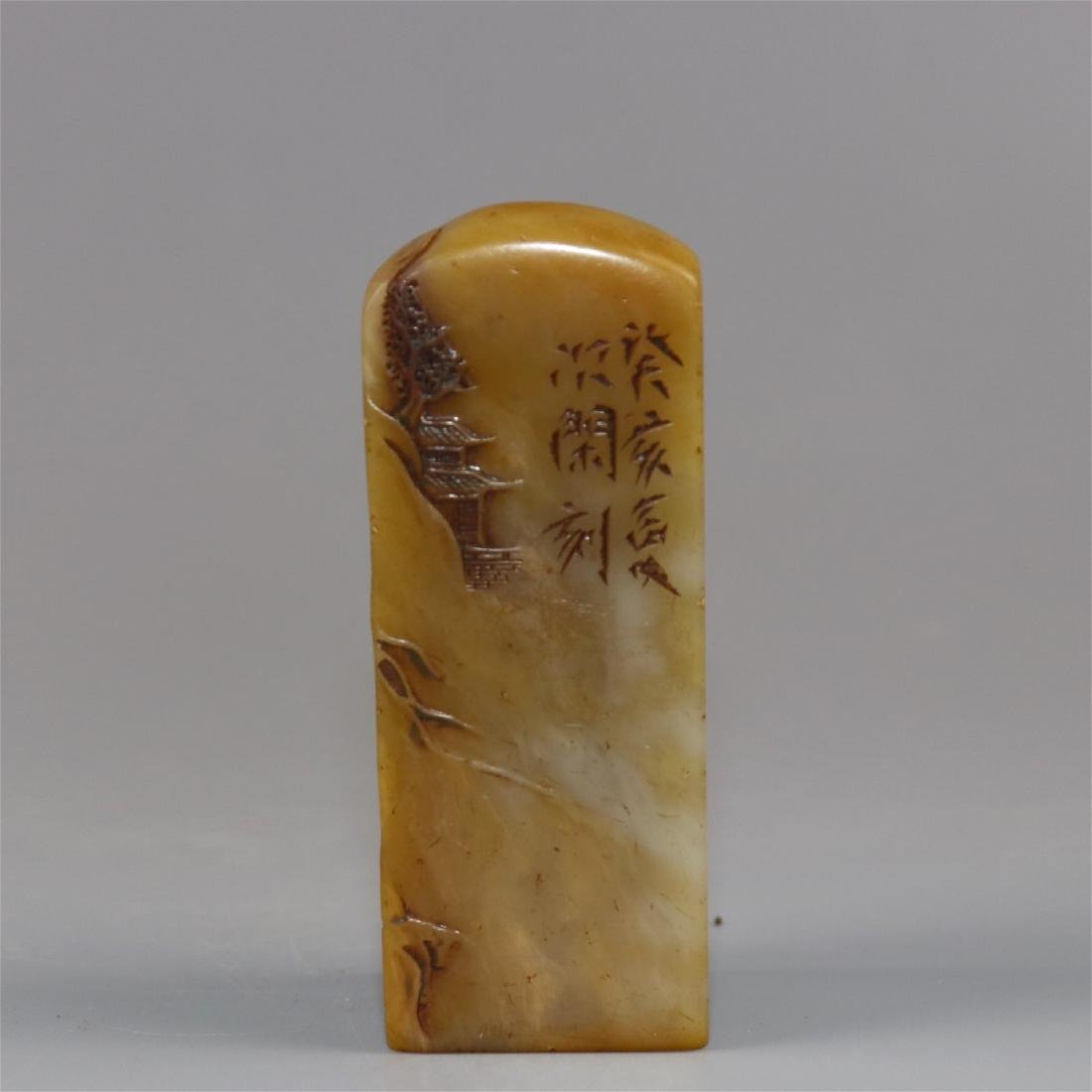 Chinese carved soapstone seal. - 2