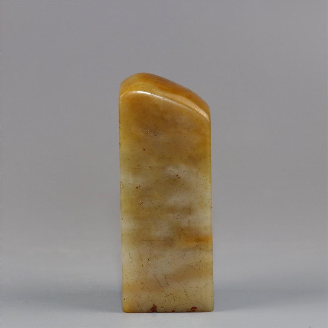 Chinese carved soapstone seal. - 3