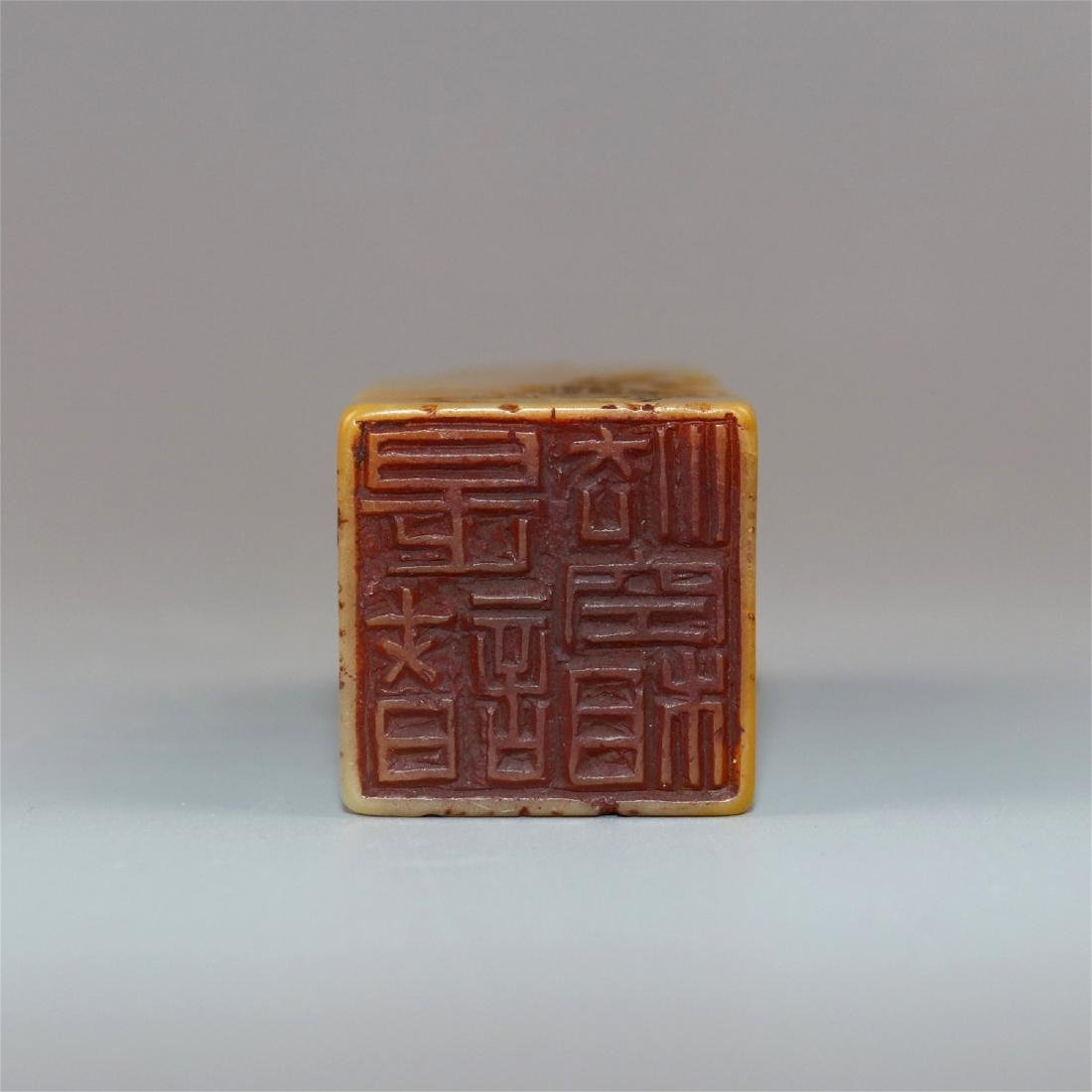 Chinese carved soapstone seal. - 5