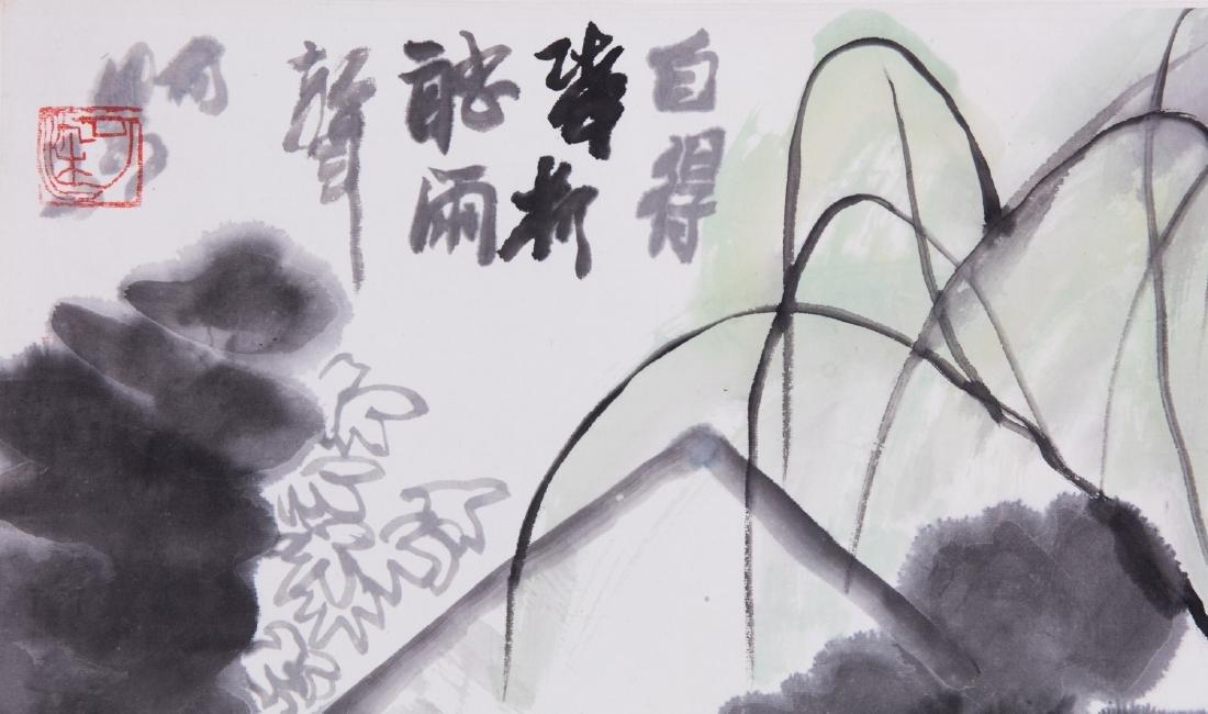 Chinese ink painting, attributed to Li Keran. - 4