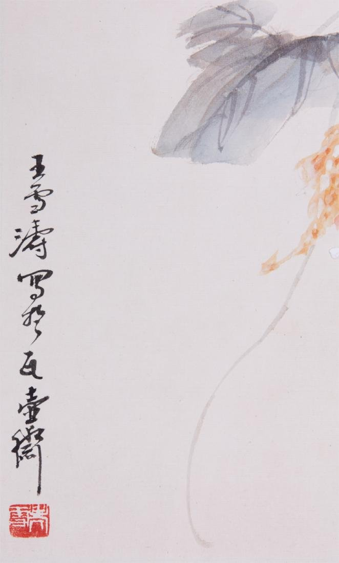 Chinese ink painting on paper, attributed to Wang - 4