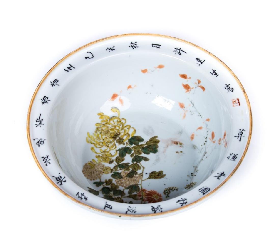 CHINESE HAND PAINTED ROUND BOWL - 2