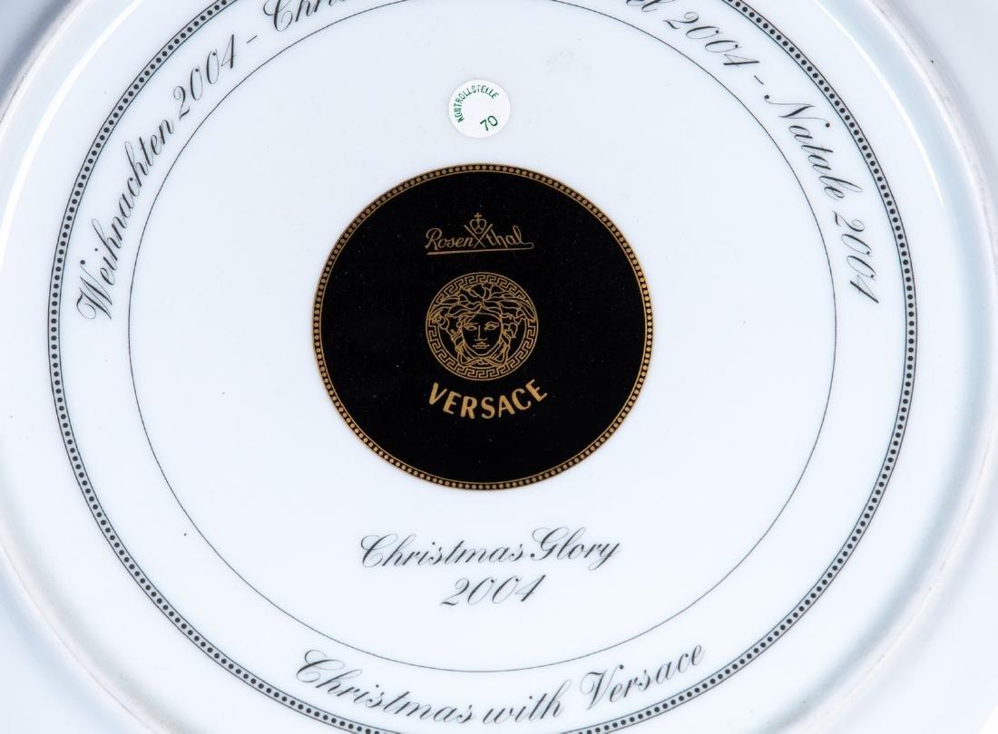 VERSACE PORCELAIN PLATE CHRISTMAS GLORY 2004 - 5