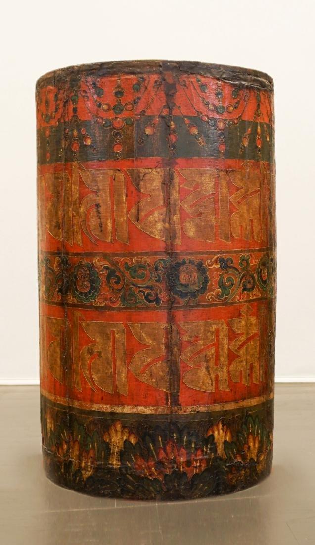 Buddhist prayer wheel - Tibet - 19th century