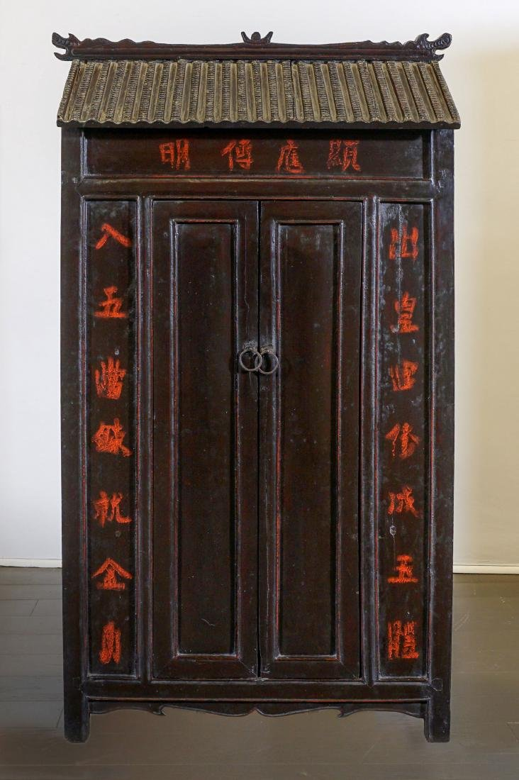 Shrine - China Shanxy Province - 19th century