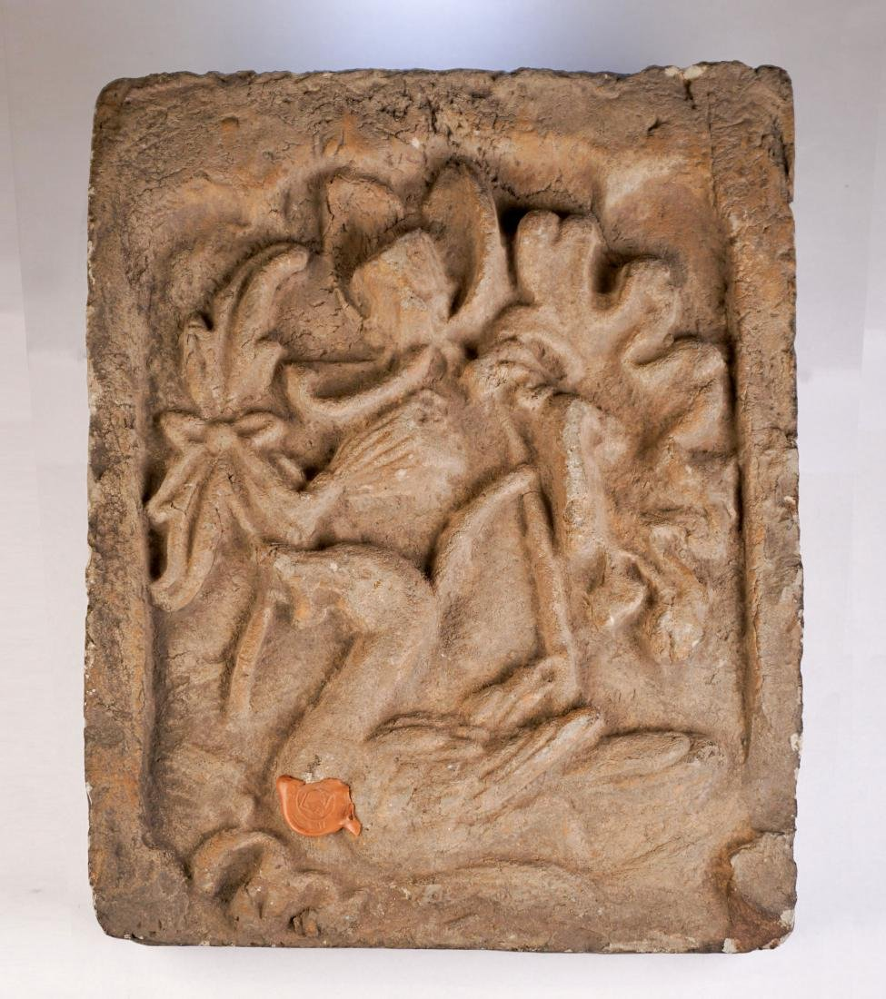 Tile - China, Anhui Province - 18th- 19th century
