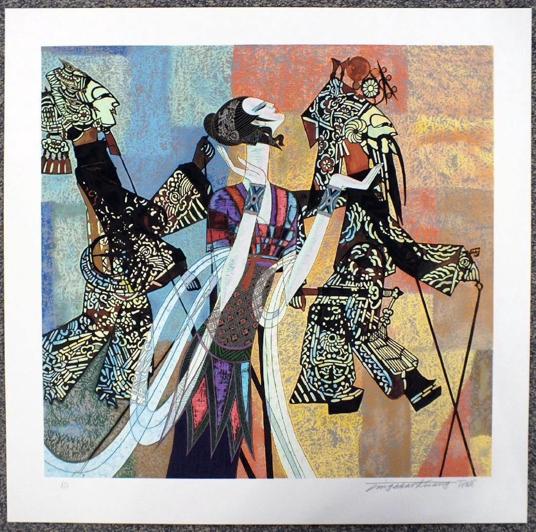 "Ting Shao Kuang Serigraph ""Shadow Play"", Hand signed"