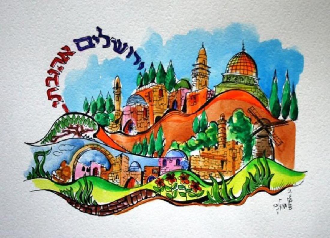 "Sami Zilkha Monotype Water Color ""Beloved Jerusalem"""