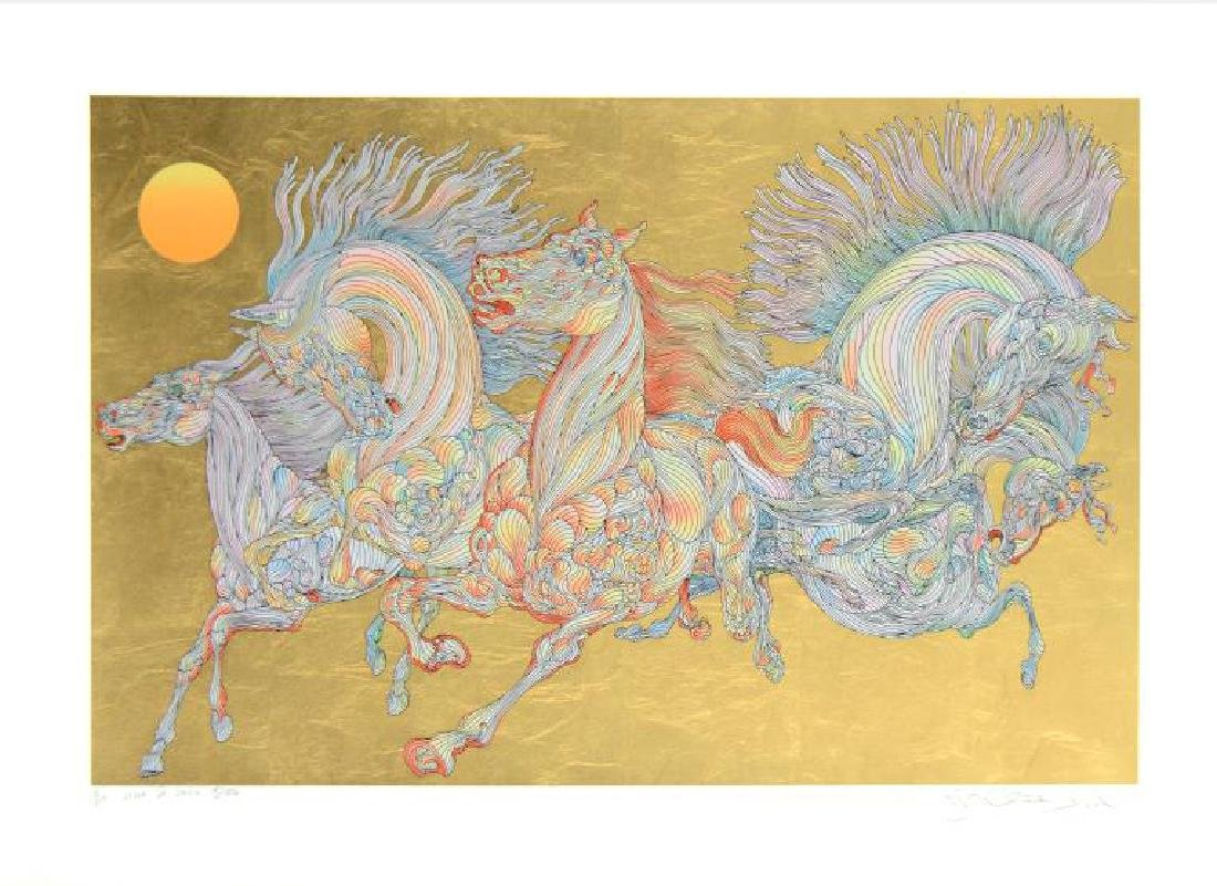 "Guillaume Azoulay SERIGRAPH ""LEVER DE SOLEIL"" HS/N"