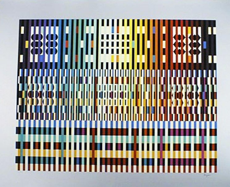 YAACOV AGAM, THE BLESSING, SERIGRAPH SIGNED/NUMBERED