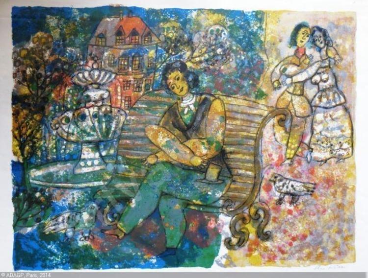 TOBIASSE Théo, 1927-2012 (France), Les amoureux à Paris