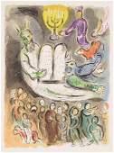 Marc Chagall Exodus Tablet Ltd Ed LithoFacsimile