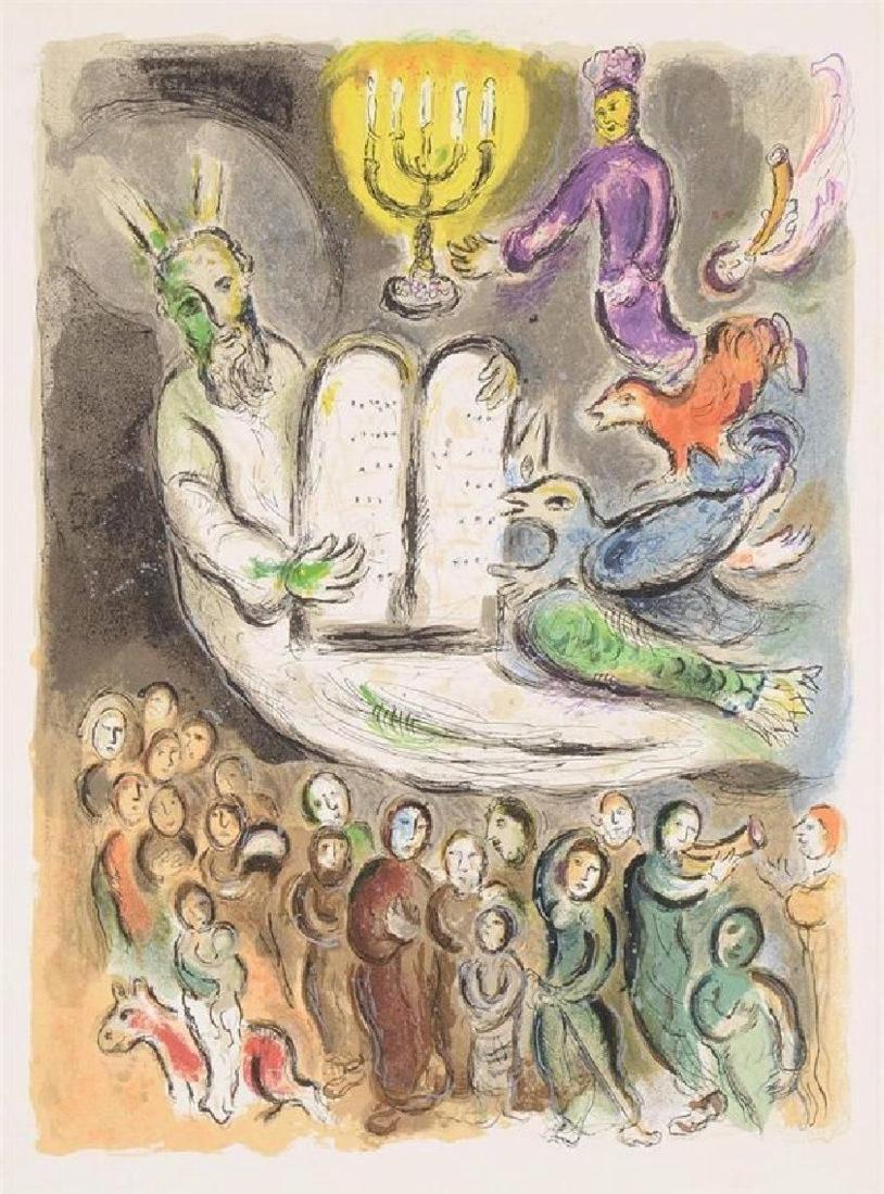 """Marc Chagall """"Exodus - Tablet"""" Ltd. Ed. Litho.Facsimile"""