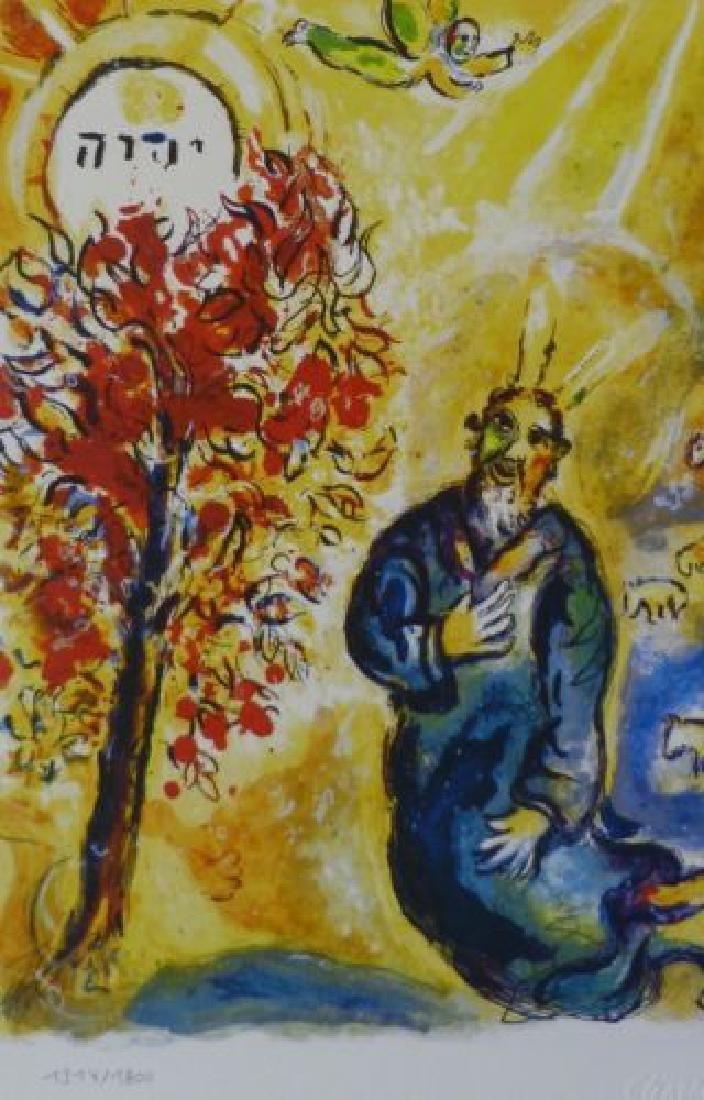 "Marc Chagall ""Exodus Moses & Burning Bush"" L/E"