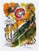 Marc Chagall Exodus Star of David Ltd Ed