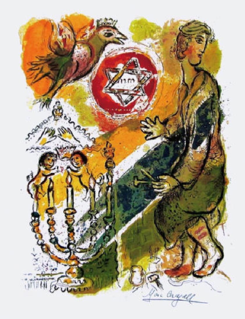 """Marc Chagall """"Exodus Star of David"""" Ltd. Ed."""