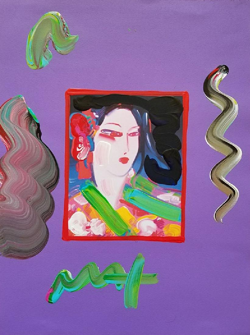 """PETER MAX, """"PORTRAIT OF A WOMAN"""", ORIG MIXED MEDIA"""