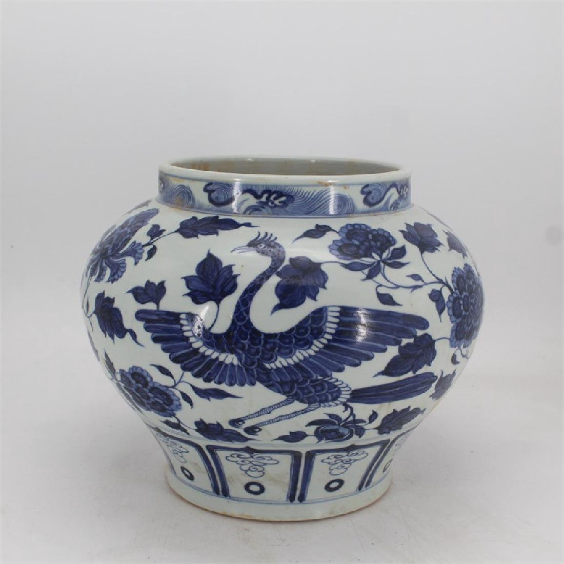 Chinese Yuan Dynasty Blue & White Glaze Ewer With
