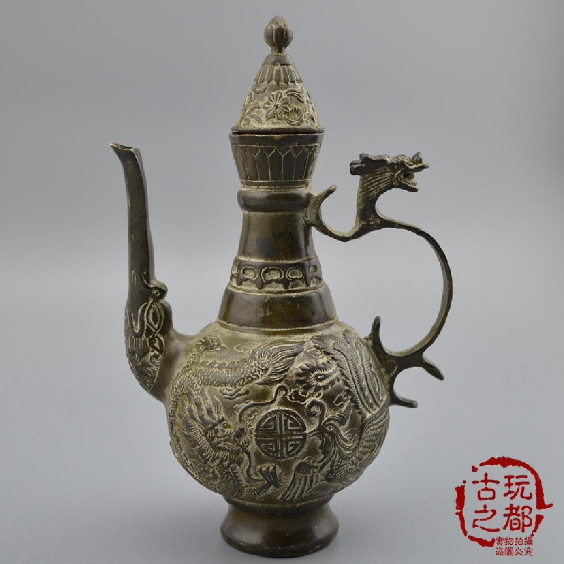 Chinese Antique Brass Wine Pot With Dragon & Phoenix