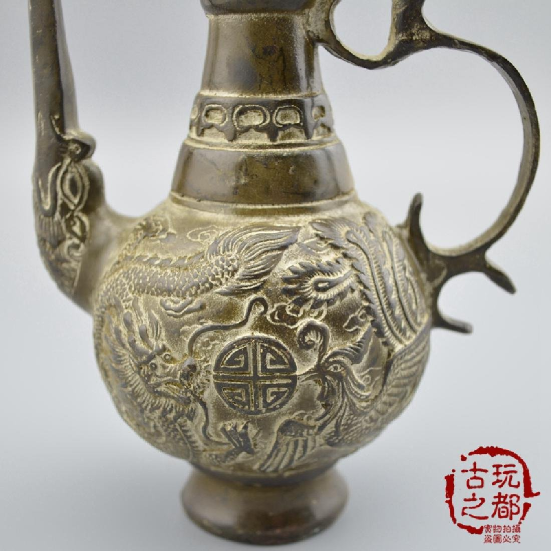 Chinese Antique Brass Wine Pot With Dragon & Phoenix - 2