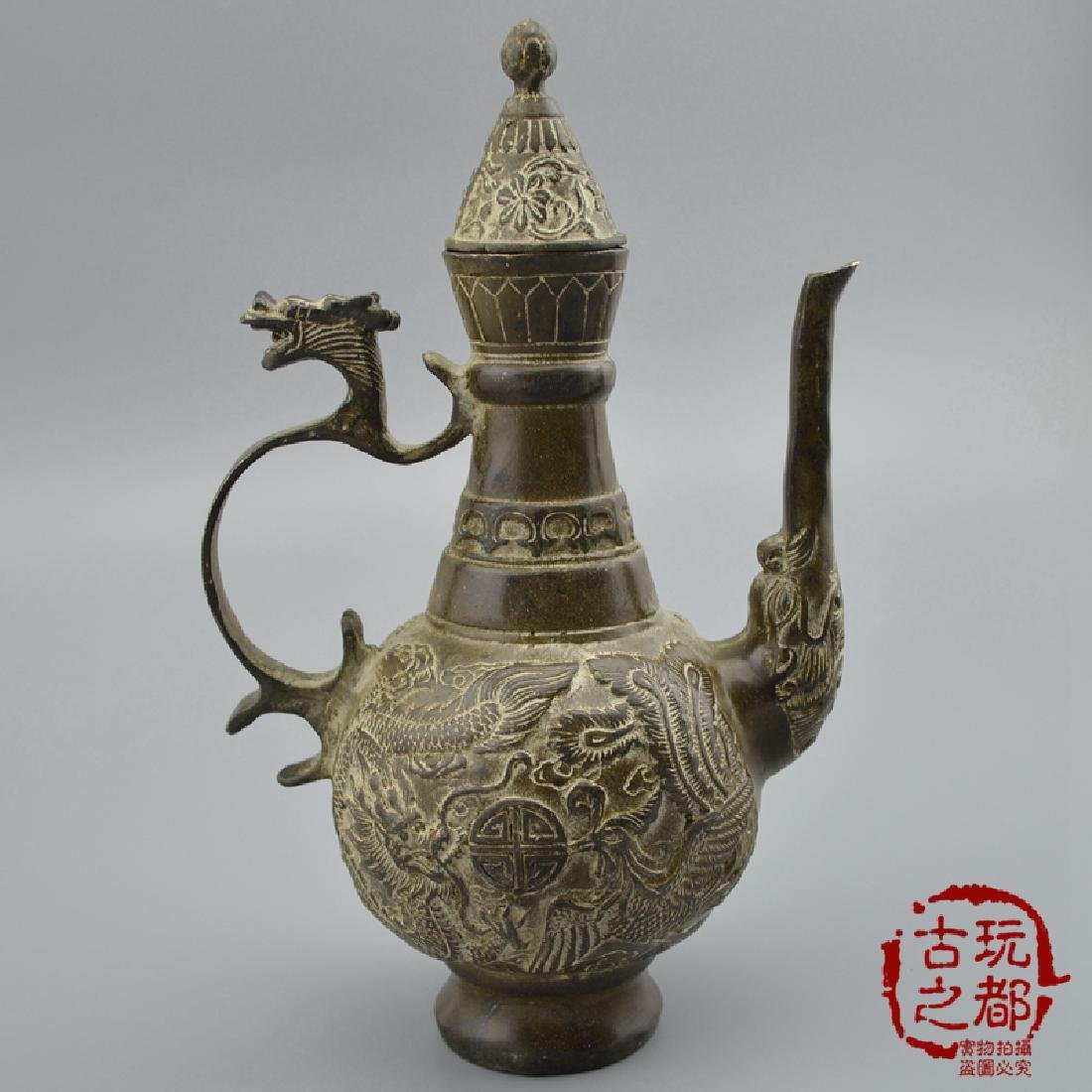 Chinese Antique Brass Wine Pot With Dragon & Phoenix - 4
