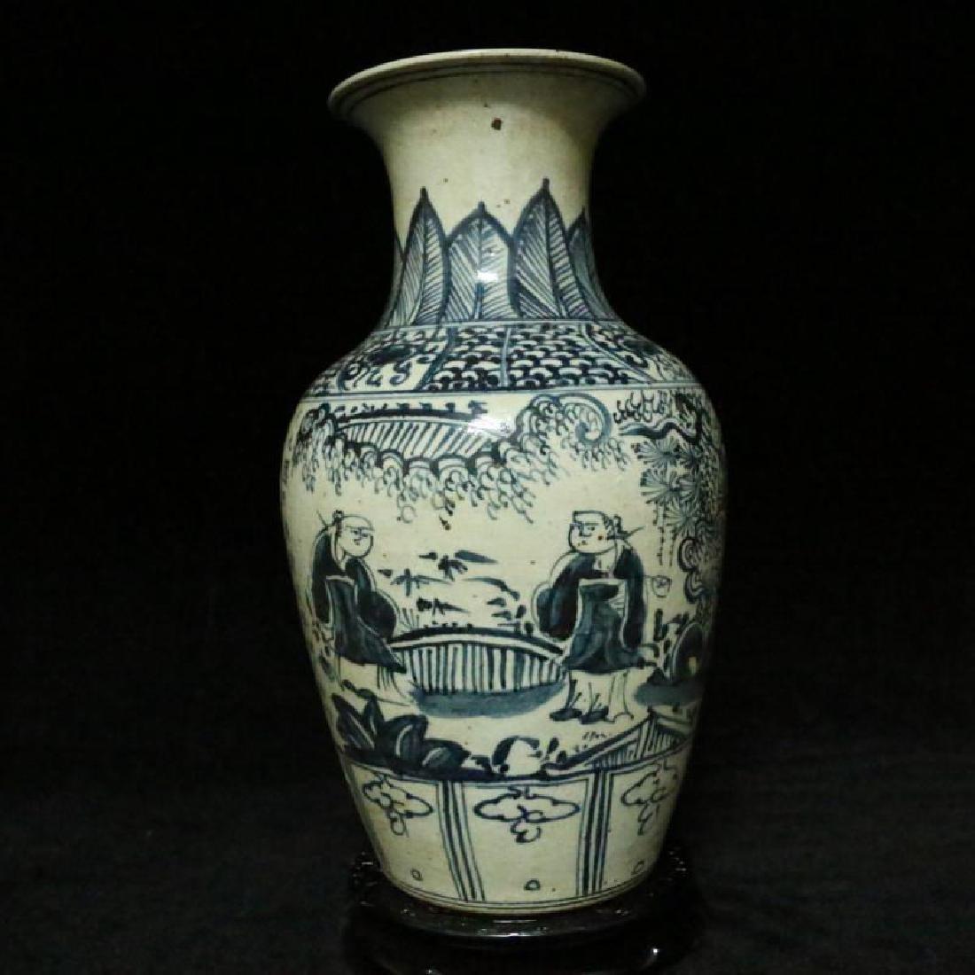 Chinese Qing Dynasty Blue & White Glaze Porcelain Vase