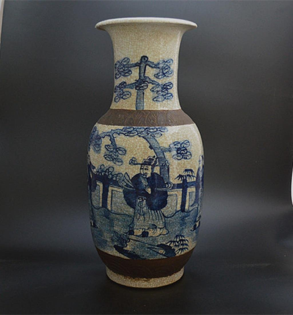 Chinese Ming Dynasty Chenghua Time Blue & White Glaze