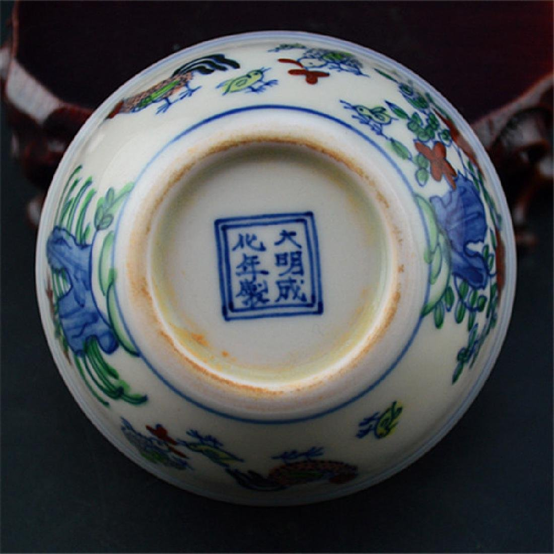 Chinese Ming Dynasty Chenghua Time Porcelain Cup With - 5