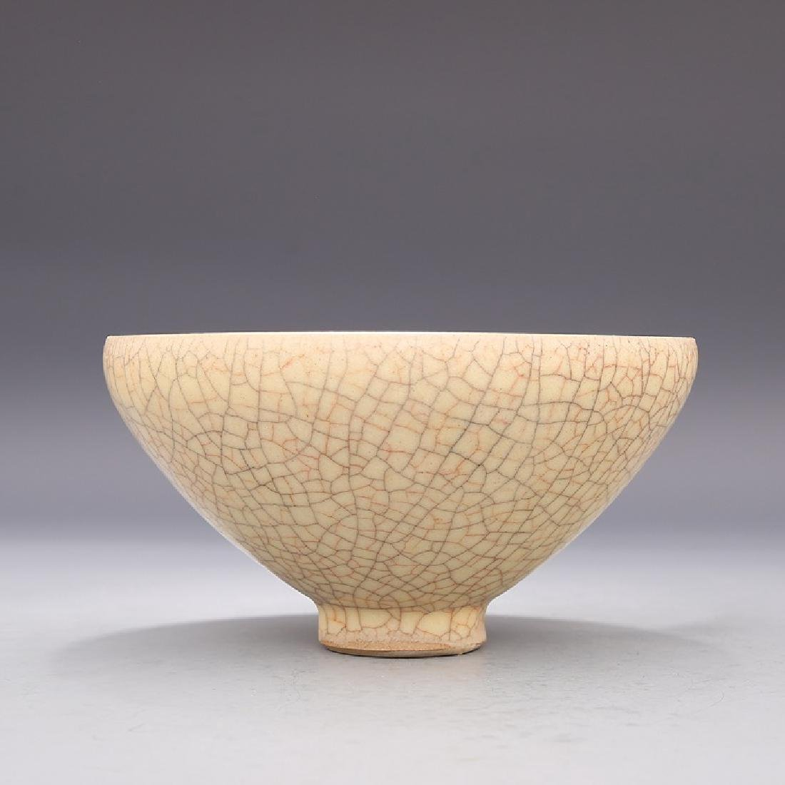 Chinese Song Dynasty Ge Ware Cracked Pattern Porcelain - 2