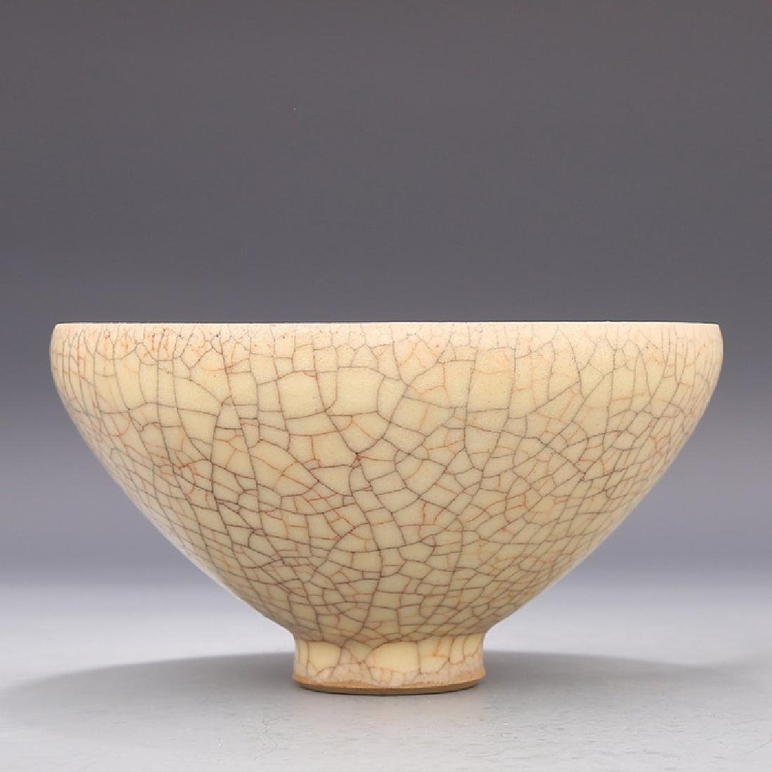 Chinese Song Dynasty Ge Ware Cracked Pattern Porcelain - 3