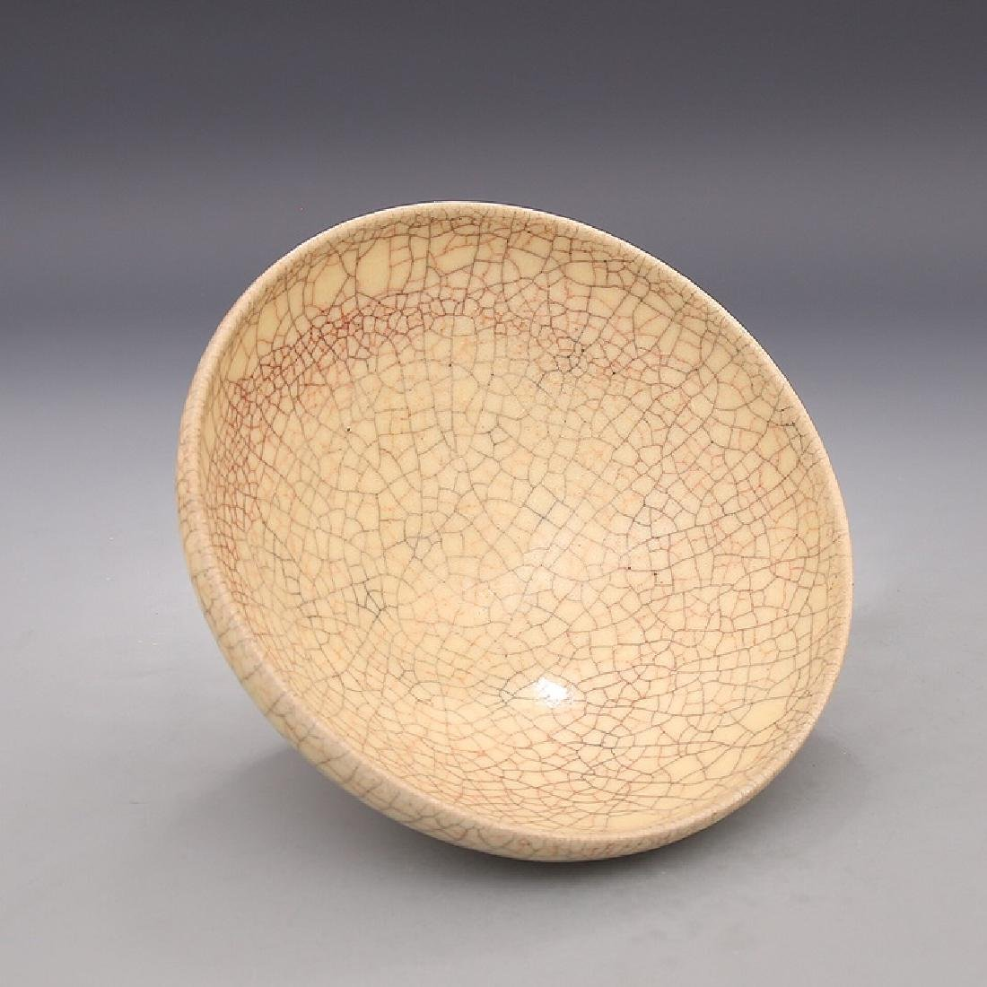 Chinese Song Dynasty Ge Ware Cracked Pattern Porcelain - 4