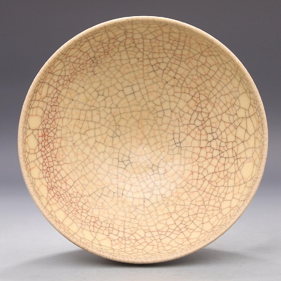 Chinese Song Dynasty Ge Ware Cracked Pattern Porcelain - 6
