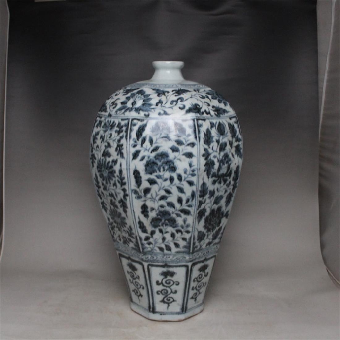 Chinese Yuan Dynasty Blue & White Glaze Porcelain Plum