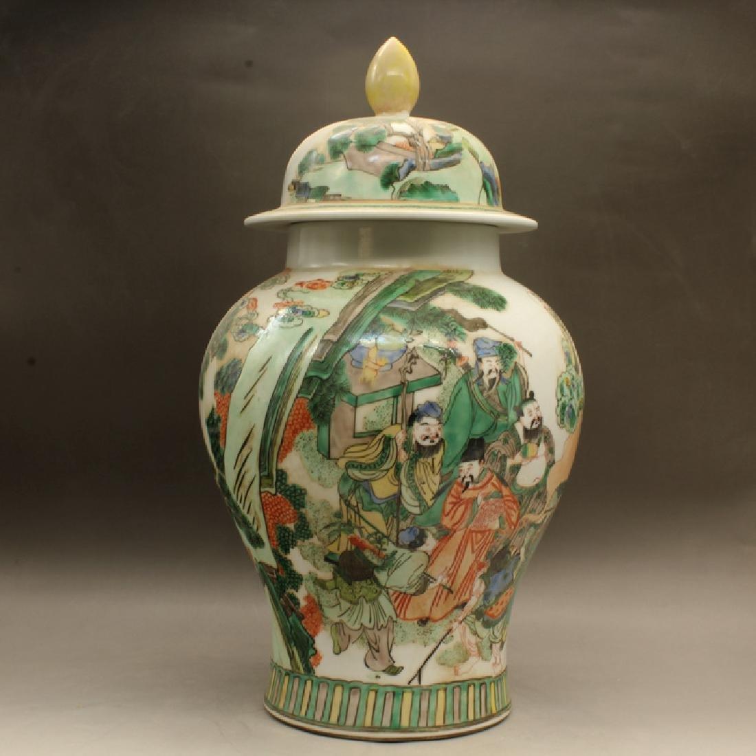 Chinese Qing Dynasty Kangxi Time Porcelain General Tank