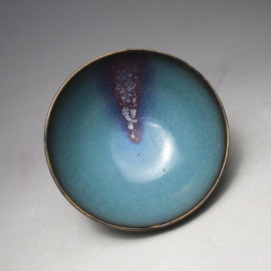 Chinese Song Dynasty Jun Ware Blue Glaze Porcelain Bowl