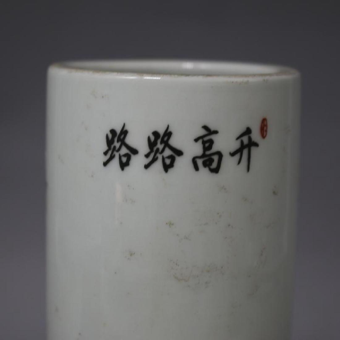 Chinese Republic Of China Famille-Rose Porcelain Brush - 3