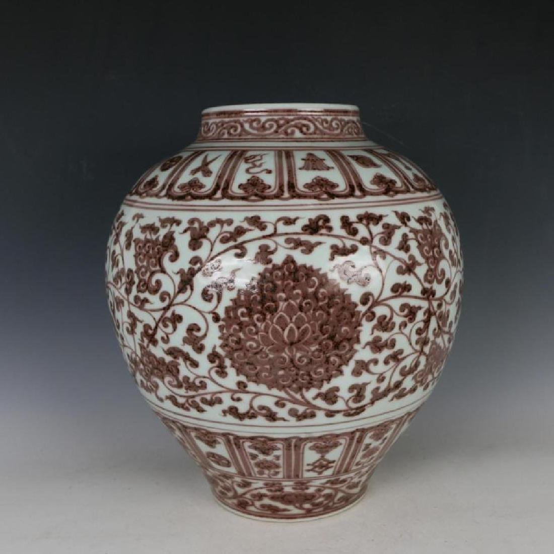 Chinese Ming Dynasty Underglazed Red Porcelain Ewer