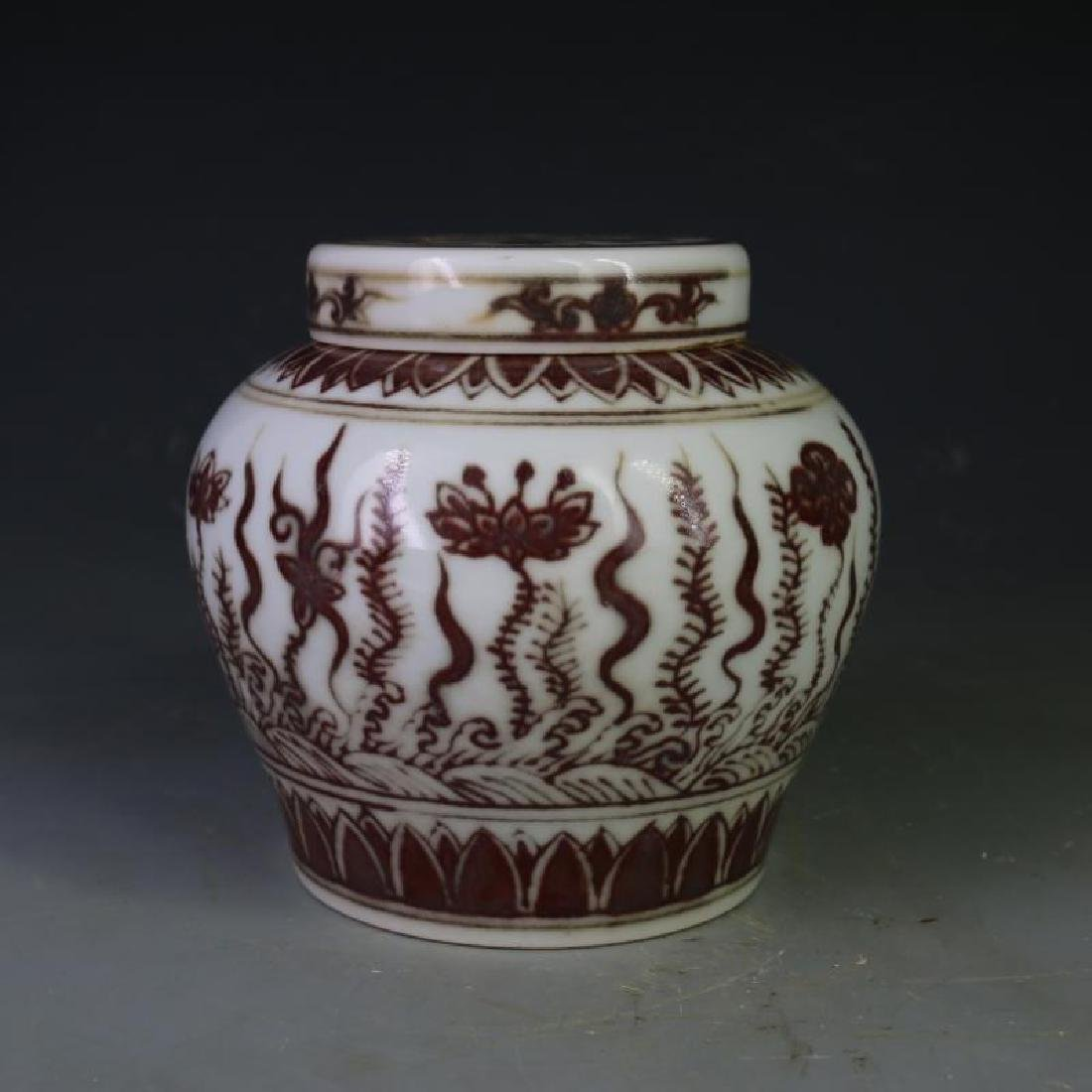 Chinese Ming Dynasty Chenghua Time Underglazed Red
