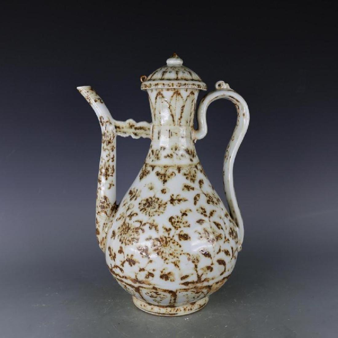 Chinese Ming Dynasty Hongwu Time Underglazed Red