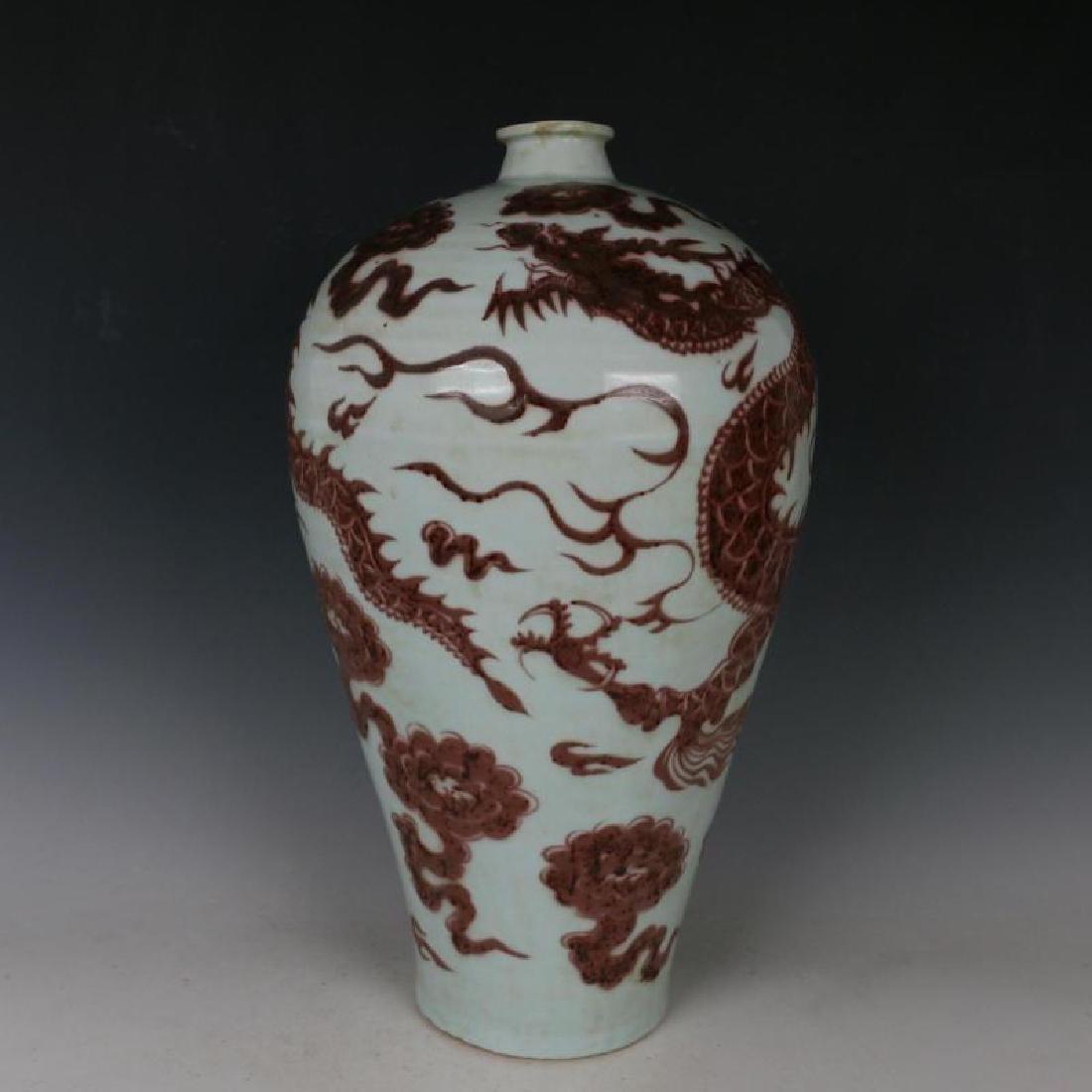 Chinese Yuan Dynasty Underglazed Red Porcelain Plum