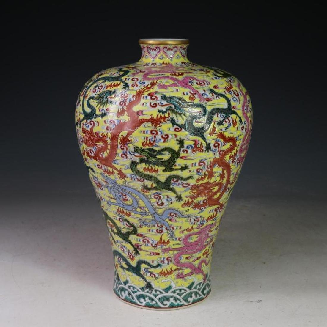 Chinese Qing Dynasty Yongzheng Time Yellow Ground