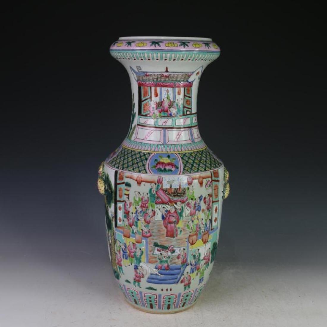 Chinese Qing Dynasty Famille-Rose Porcelain Vase