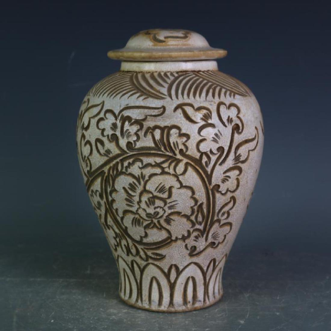 Chinese Song Dynasty Cizhou Ware Porcelain Ewer With