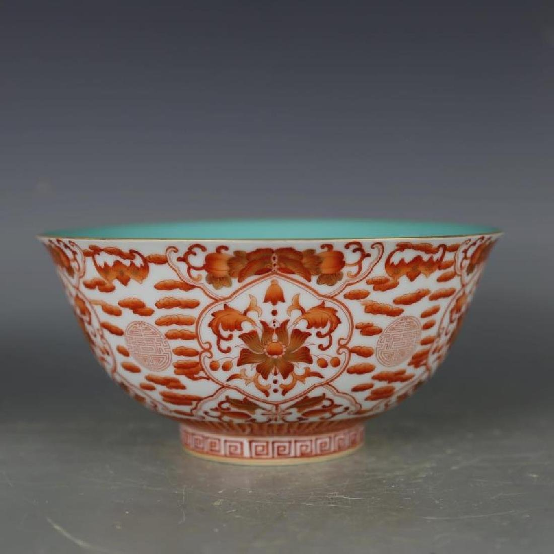 Chinese Qing Dynasty Yongzheng Time Red Glaze Porcelain
