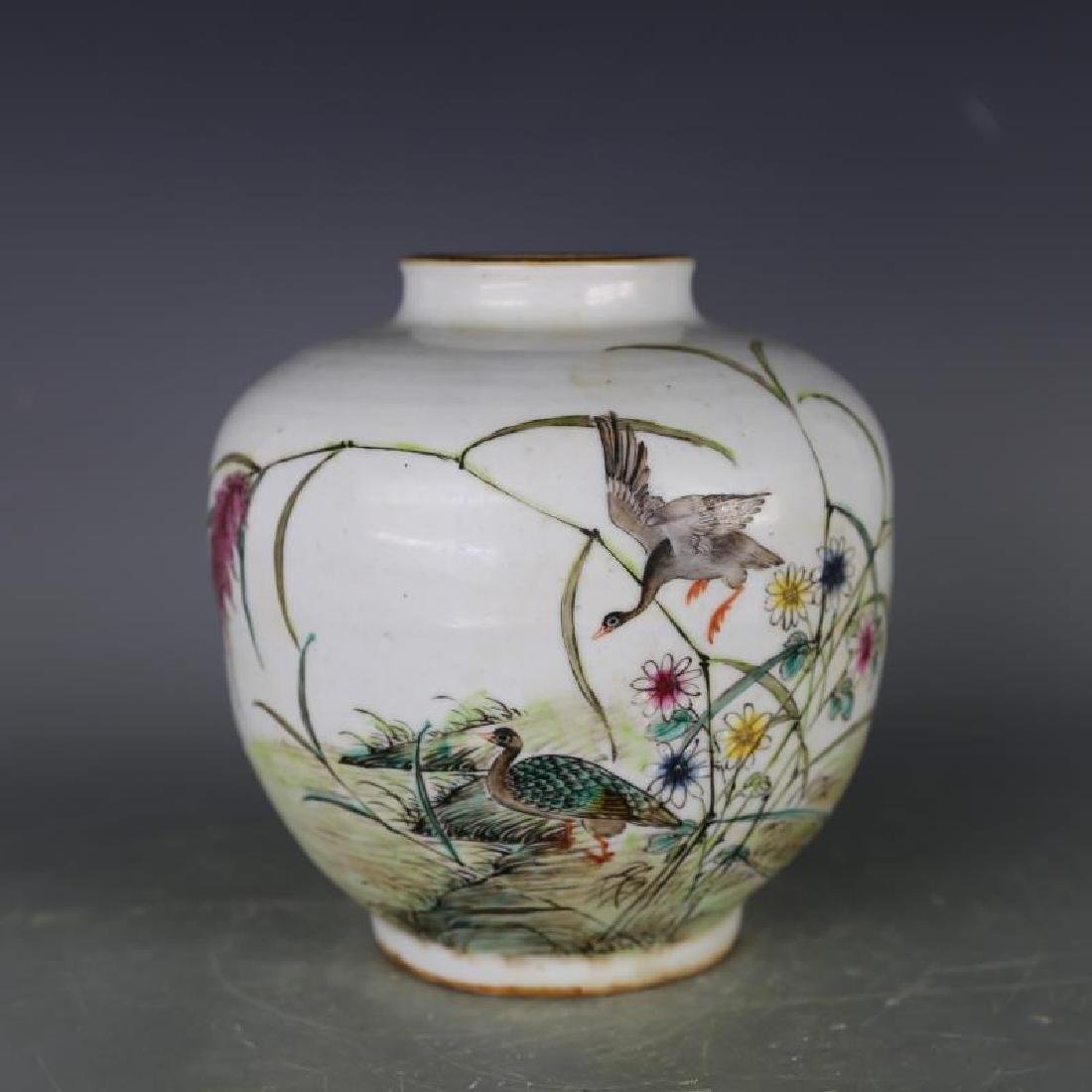 Chinese Qing Dynasty Famille-Rose Porcelain Jar