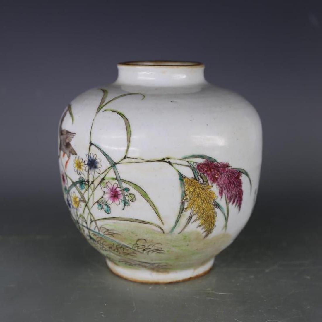 Chinese Qing Dynasty Famille-Rose Porcelain Jar - 2