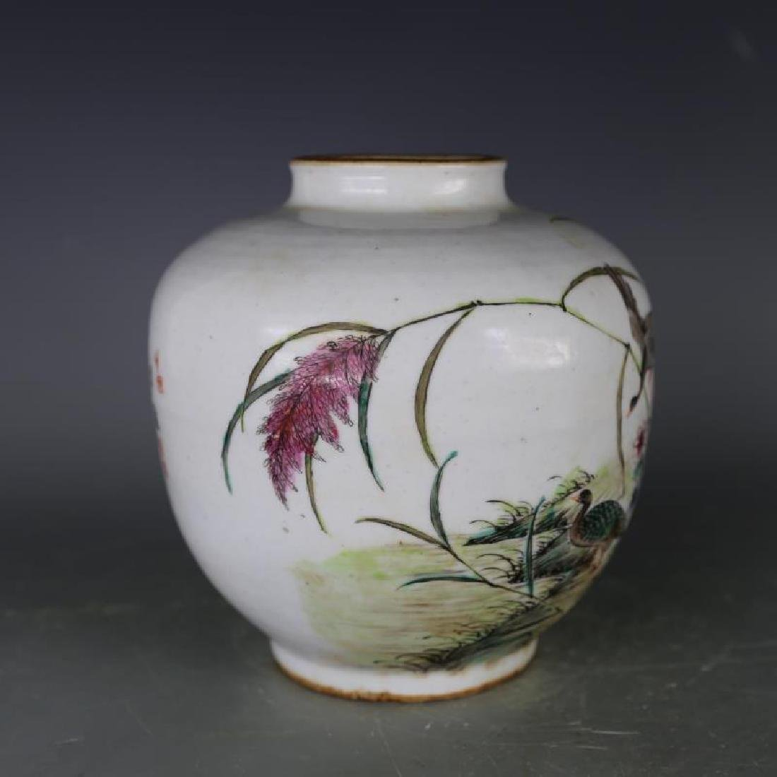 Chinese Qing Dynasty Famille-Rose Porcelain Jar - 3