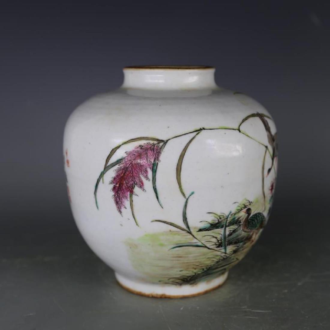Chinese Qing Dynasty Famille-Rose Porcelain Jar - 3