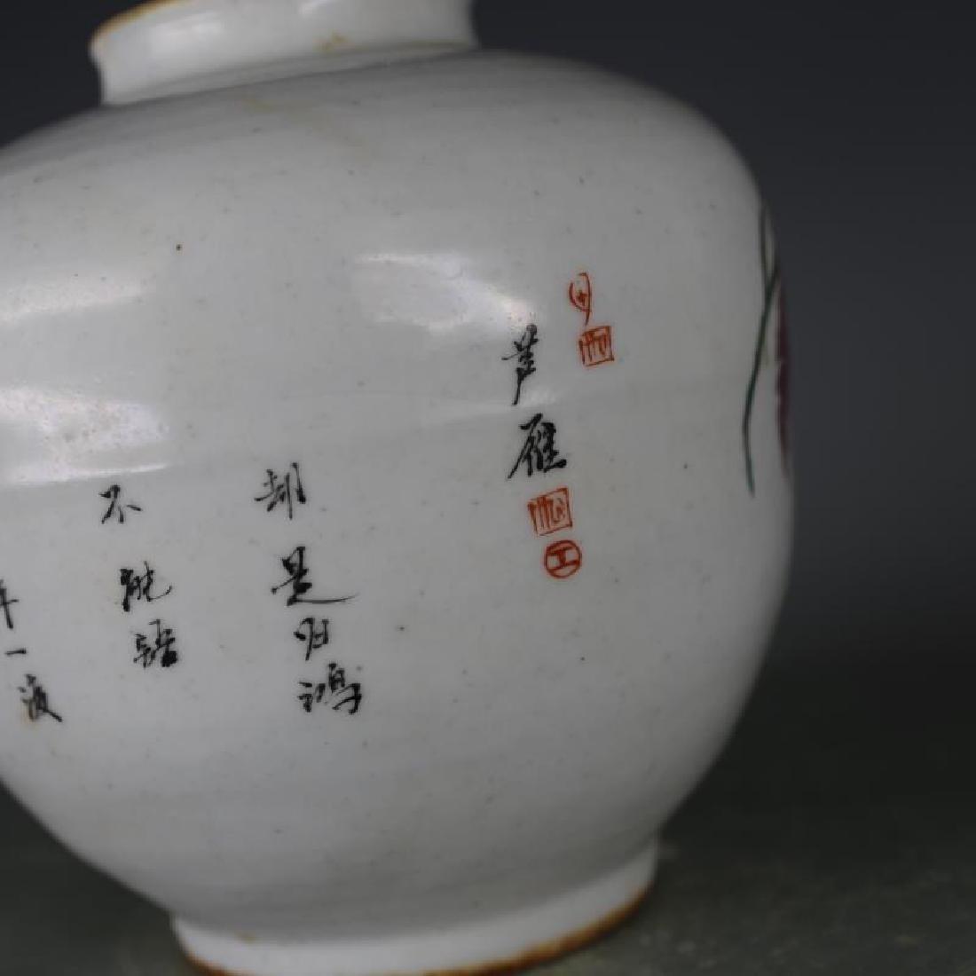 Chinese Qing Dynasty Famille-Rose Porcelain Jar - 4