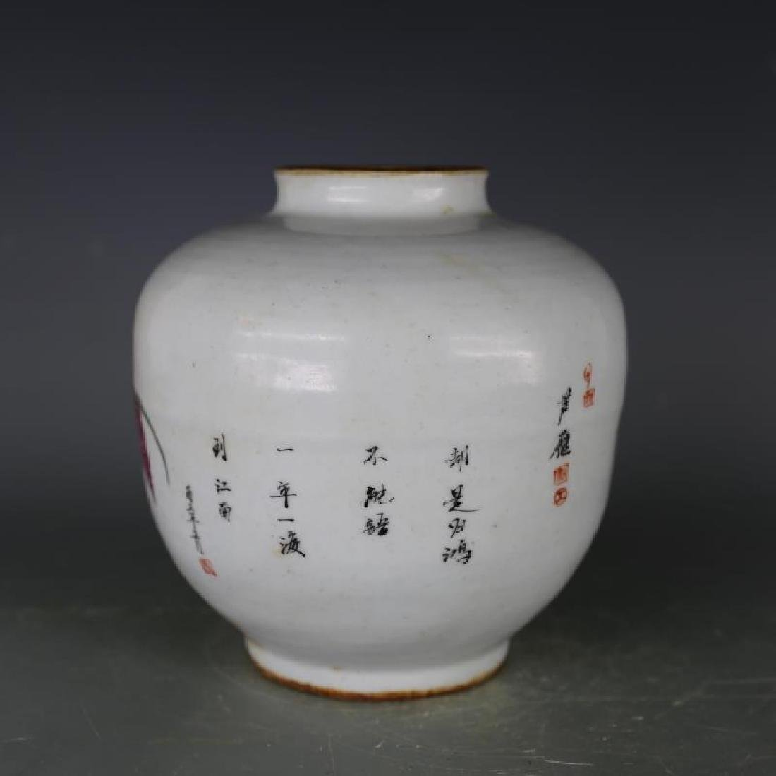 Chinese Qing Dynasty Famille-Rose Porcelain Jar - 6
